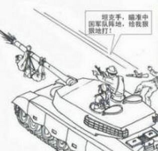 prisonniere chinese communist in border war 1979-1989, pla, tank T-62